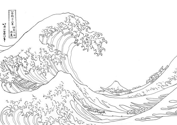 【塗り絵】神奈川沖浪裏 富嶽三十六景 / 葛飾北斎