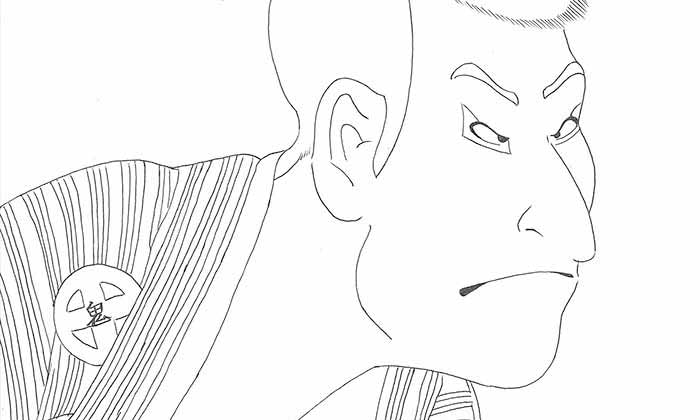 【塗り絵】三世大谷鬼次の奴江戸兵衛/東洲斎写楽