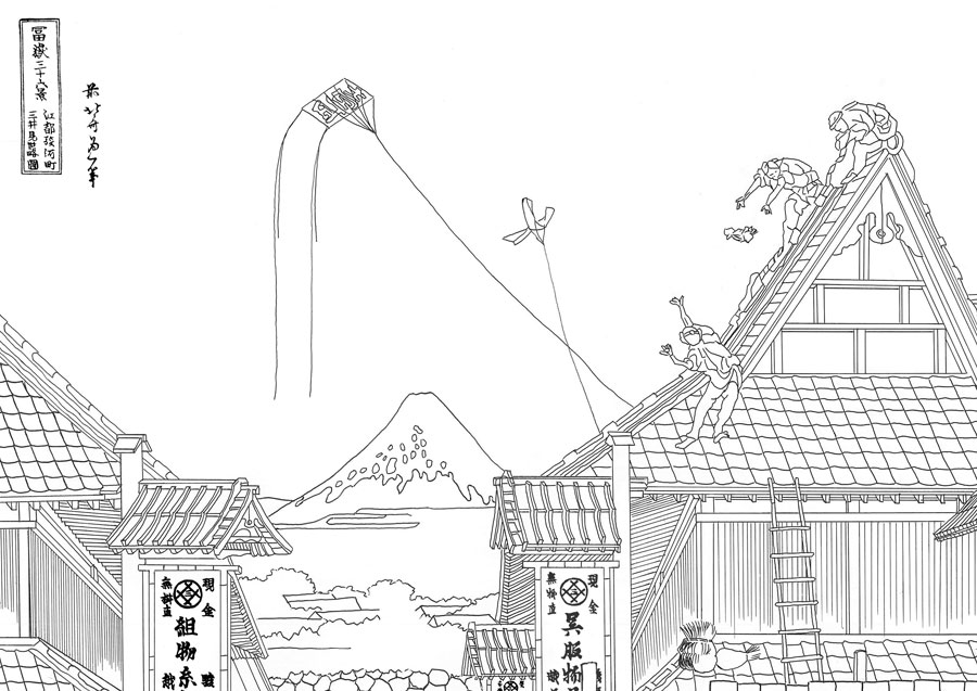 【塗り絵】江都駿河町三井見世略図 富嶽三十六景 / 葛飾北斎
