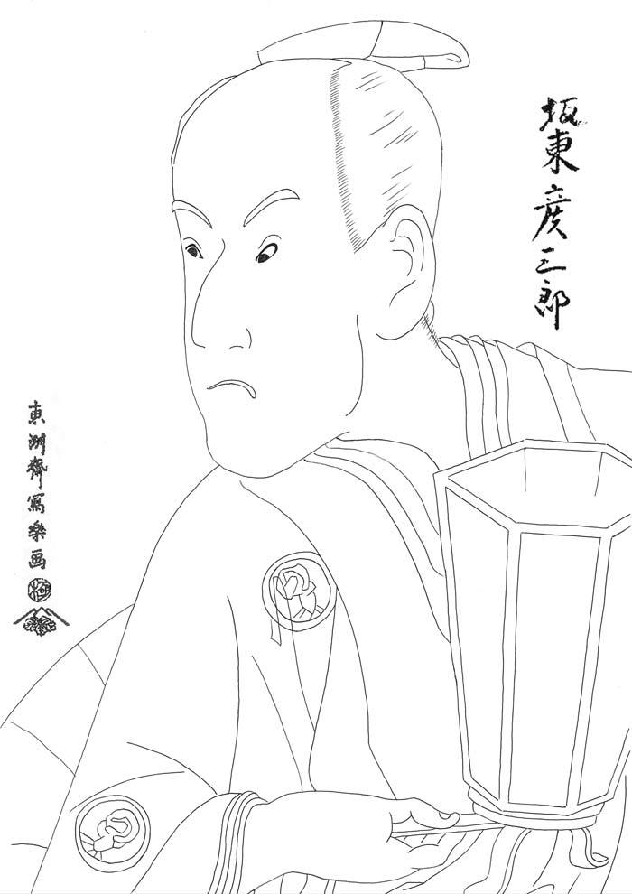 【塗り絵】三世坂東彦三郎の鷺坂左内-東洲斎写楽