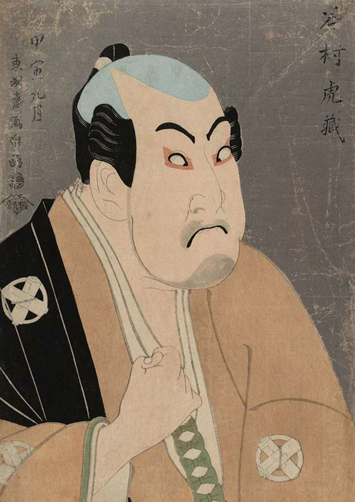 【色見本】谷村虎蔵の鷲塚八平次_東洲斎写楽