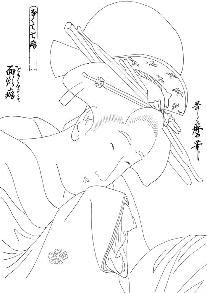 【塗り絵】なくて七癖 面頬癖/喜多川歌麿